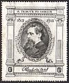 Charles Dickens centenary stamp 1912 found pasted inside the cover of a book.jpg