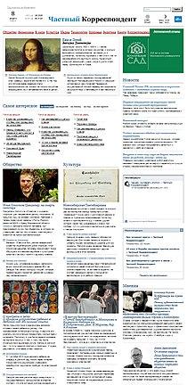 Chaskor-2015-04-08.jpg