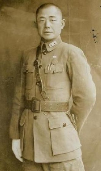 Chen Mingren - Chen as a Republic of China military officer in the 1920s