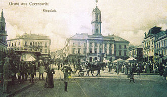 Duchy of Bukovina - Czernowitz: main square and town hall