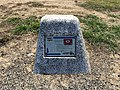Chiawana Park - Pasco, Washington - Lake Wallula CTUIR marker (0740).jpg