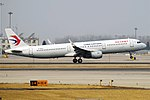 China Eastern Airlines, B-8559, Airbus A321-211 (47637403661).jpg