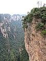 China IMG 3714 (29117742113).jpg