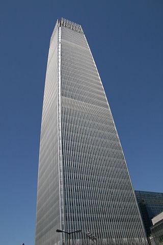 China World Trade Center Tower 3