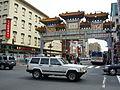 Chinatown Washington DC.jpg
