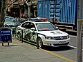 Chinese Court Police car.jpg