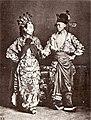 Chinese actors, circa 1868 (Vintage.es).jpg