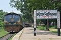 Chittagong University Shuttle train (11).jpg