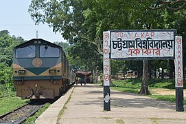 Chittagong University Shuttle train (11).jpg
