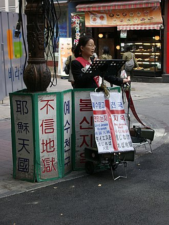 Christianity in Korea - South Korea is home to a growing number of Christian missionaries worldwide.