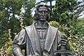 Christopher Columbus statue at Parque de Santa Catarina.jpg