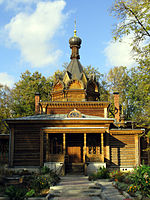 Church of Saint Tikhon of Zadonsk in Sokolniki 05.jpg