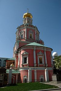 Church of the Holy Theophany, Moscow, Russia.jpg