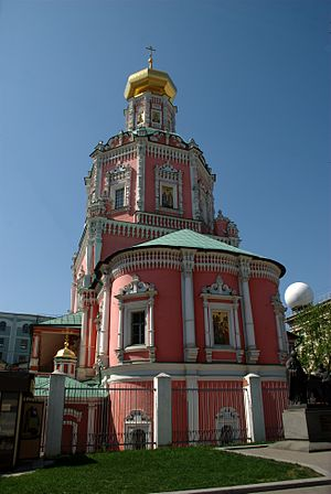 Church of the Holy Theophany, Moscow, Russia.jpg, автор: FlickreviewR