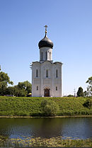 Church of the Protection of the Theotokos on the Nerl 08.jpg
