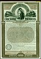 Cleveland, Cincinnati, Chicago & St. Louis RW 1893.jpg