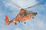 Coast Guard to San Luis Pass beachgoers, Don't become a victim 140524-G-BD687-011.jpg