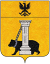 Coat arms house cesarini2.PNG