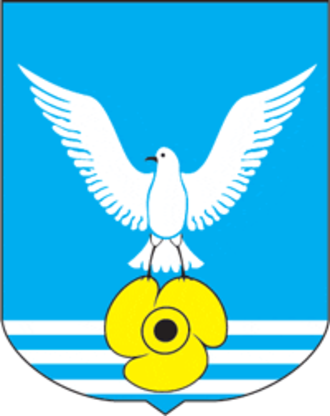 Bolshoy Kamen - Image: Coat of Arms of Bolshoy Kamen (Primorsky kray)