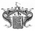 Coat of Arms of Potemkiny family (1798).png