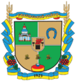 Coat of Arms of Svativskiy raion.png