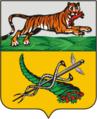 Coat of Arms of Ulan-Ude (Verkhneudinsk Buryatia) (1790).png