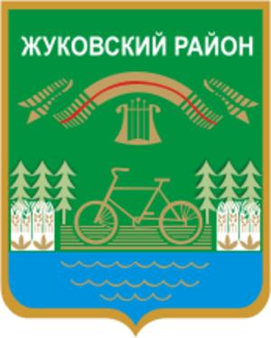 Zhukovsky District, Bryansk Oblast - Image: Coat of Arms of Zhukovka rayon (Bryansk oblast)