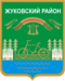 Coat of Arms of Zhukovka rayon (Bryansk oblast).png