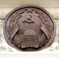 Coat of arms of the Latvian SSR.png
