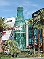 Coca-Cola Store - panoramio.jpg
