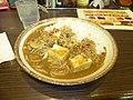 Coco Ichibanya Japanese sukiyaki curry.jpg
