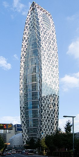 Mode Gakuen Cocoon Tower \u2014 Wikipédia