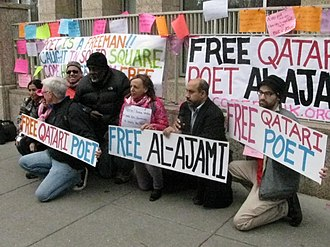 Human rights in Qatar - A demonstration held for Mohammed al-Ajami outside the Qatari embassy in Washington, D.C.