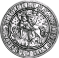 King Yuri II Boleslav's coin of the Kingdom of Galicia–Volhynia (14th century)