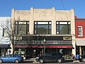 College Avenue, North, 115, J.C. Penney Building, Bloomington Courthouse Square HD.jpg