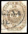 Colombia 1859 Sc4 bistre brown.jpg