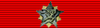 Commemorative Medal of the Partisans - 1941 RIB.png