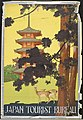 Commercial posters of Taishō period in Japan 17.jpg