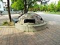 Communism bunker.jpg