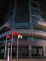 Convention & Exhibition center main entrance.JPG