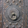 Copper door of Matenadaran.jpg