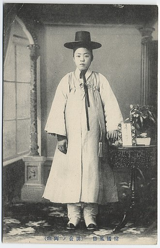 Chungin - Young Korean man of the middle class, 1904
