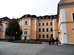Matej Bel University - Courtyard of the Faculty of Political Science and International Relations, Matej Bel University