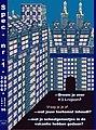 Cover1 2006.JPG