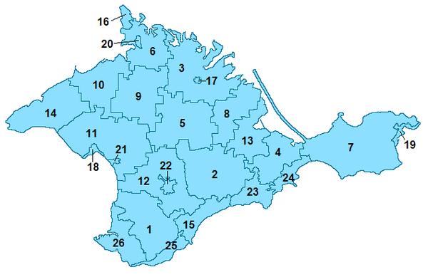 Административное деление Крыма