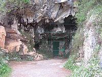 Cueva de las Monedas.jpg