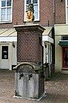 foto van Bakstenen pomp