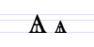 Yus - Image: Cyrillic letter Little Yus