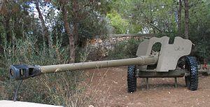 85 mm divisional gun D-44 - 85 mm D-44 divisional gun.