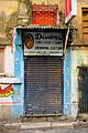 DAWNS Sports Goods Shop in Kolkata.jpg